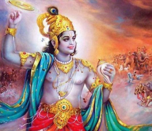 Indian Mythology and History
