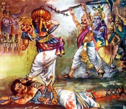 Mahabharat War