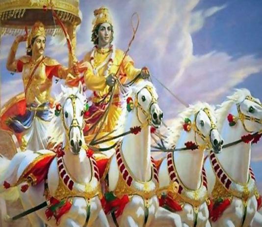 Mahabharat Day