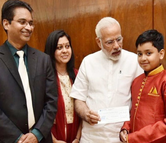 NRI boy donates prize money