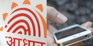 SIM verification system for NRIs